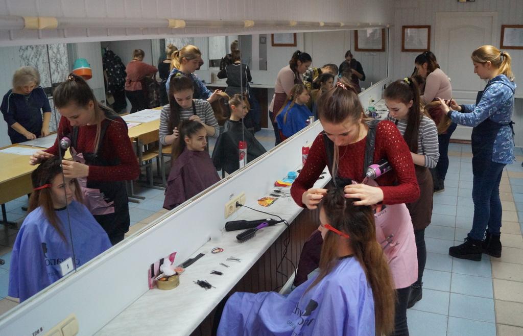 Майстерня перукарів