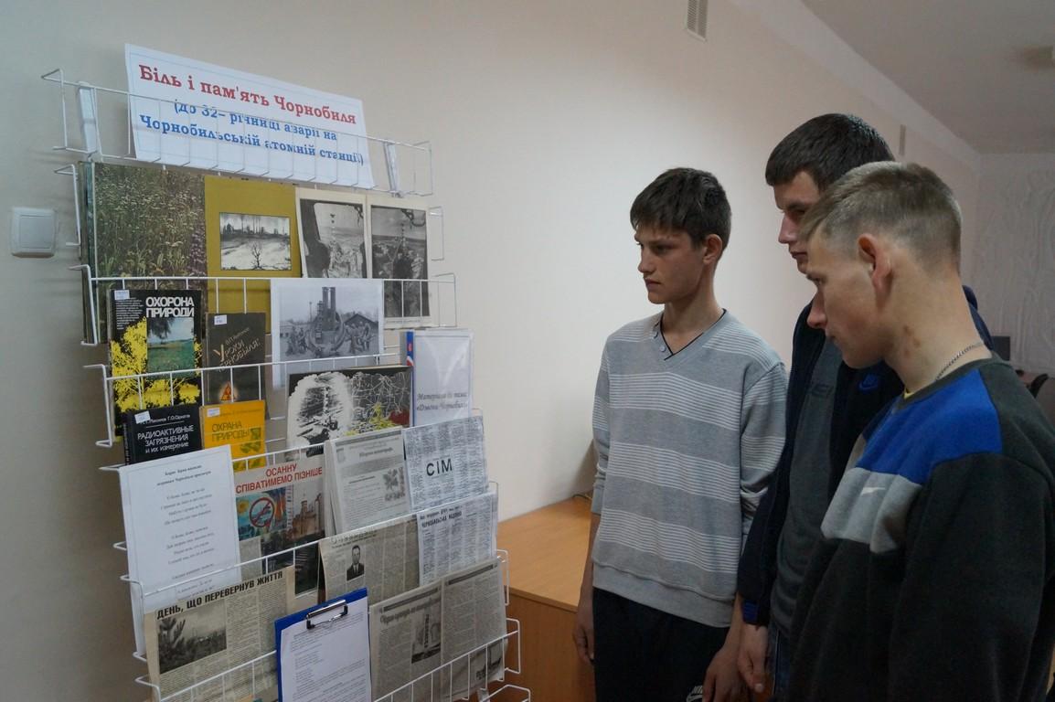 """""""Біль і пам'ять Чорнобиля"""""""