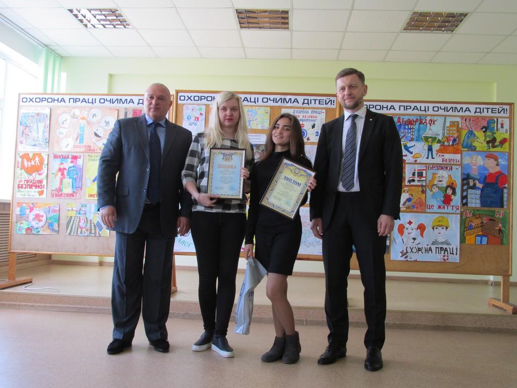 Завершився регіональний етап Всеукраїнського конкурсу дитячого малюнку «Охорона праці очима дітей»