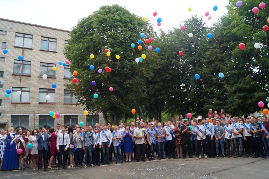 Випускний бал ДНЗ «Куп'янський РЦПО» – феєричне закінчення навчального року