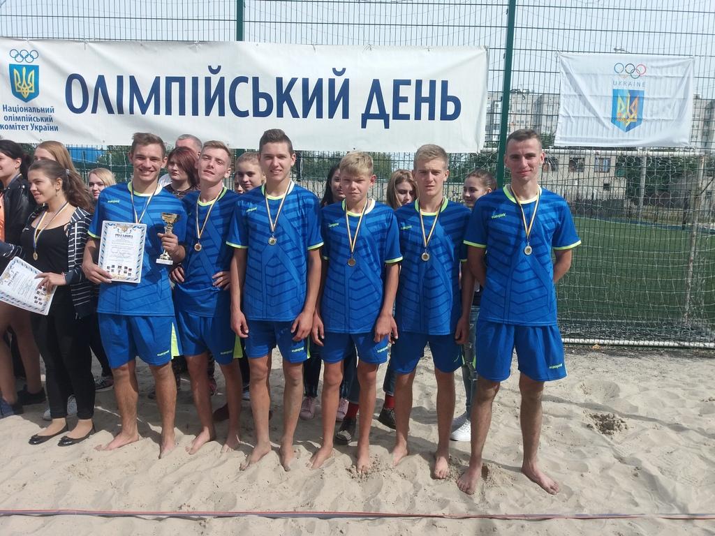 Перемога на міській Спартакіаді з паркового волейболу