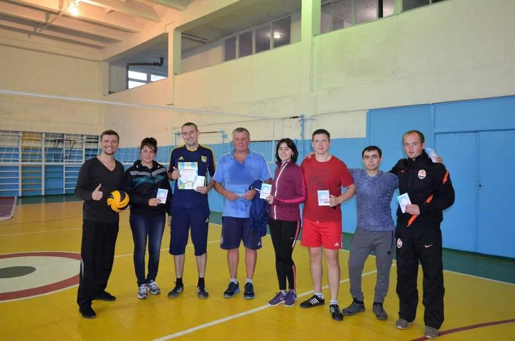 Змагання з волейболу серед педагогів міста