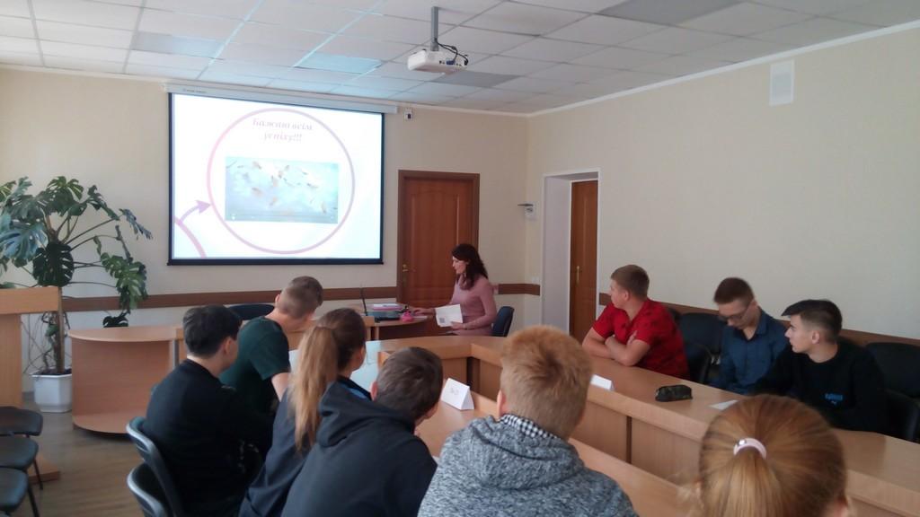 Презентація навчальних проектів з біології першокурсниками