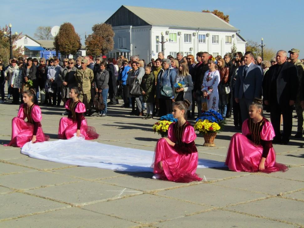 Участь в урочистостях до Дня захисника України