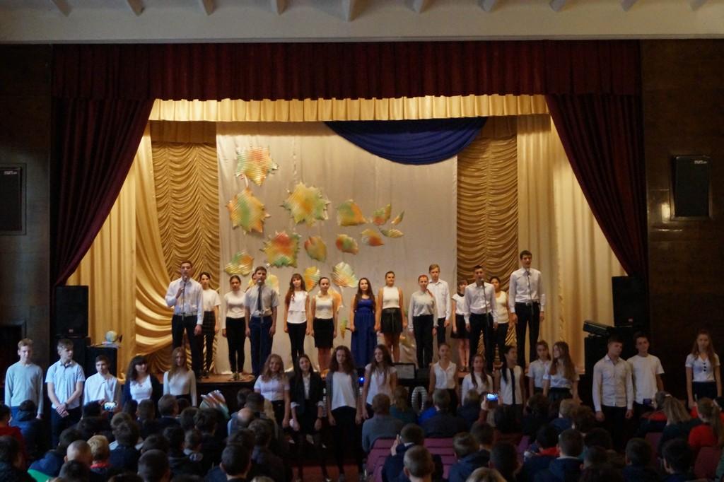 Святковий концерт до Дня працівників освіти