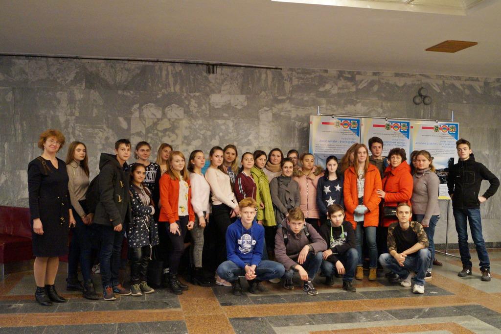 Екскурсія до Палацу культури імені В. І. Кошелєва