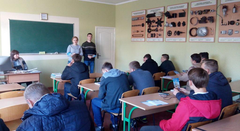 Зустріч зі студентами ХНАДУ