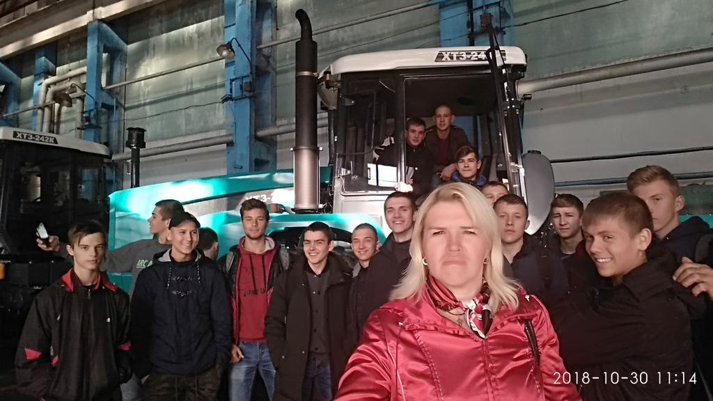 Урок виробничого навчання на базі ПАТ «Харківський тракторний завод»