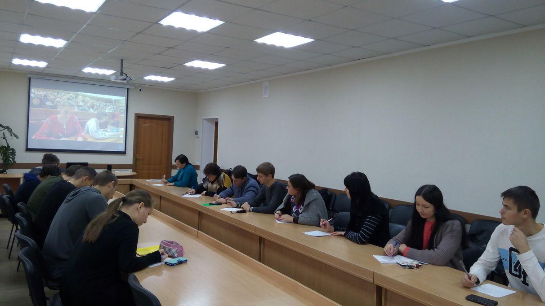 День української писемності й мови