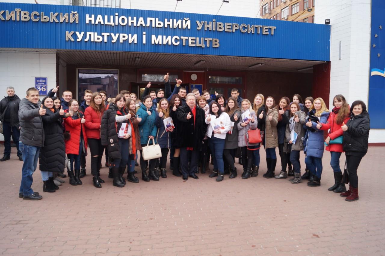 Всеукраїнський день відкритих дверей у Київському національному університеті культури і мистецтв