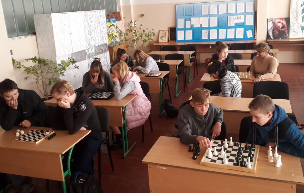 Змагання з шахів та шашок