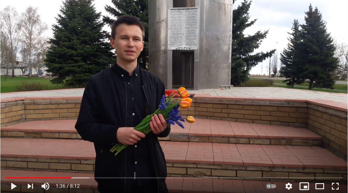 День пам'яті та примирення. День Перемоги над нацизмом у Другій світовій війні