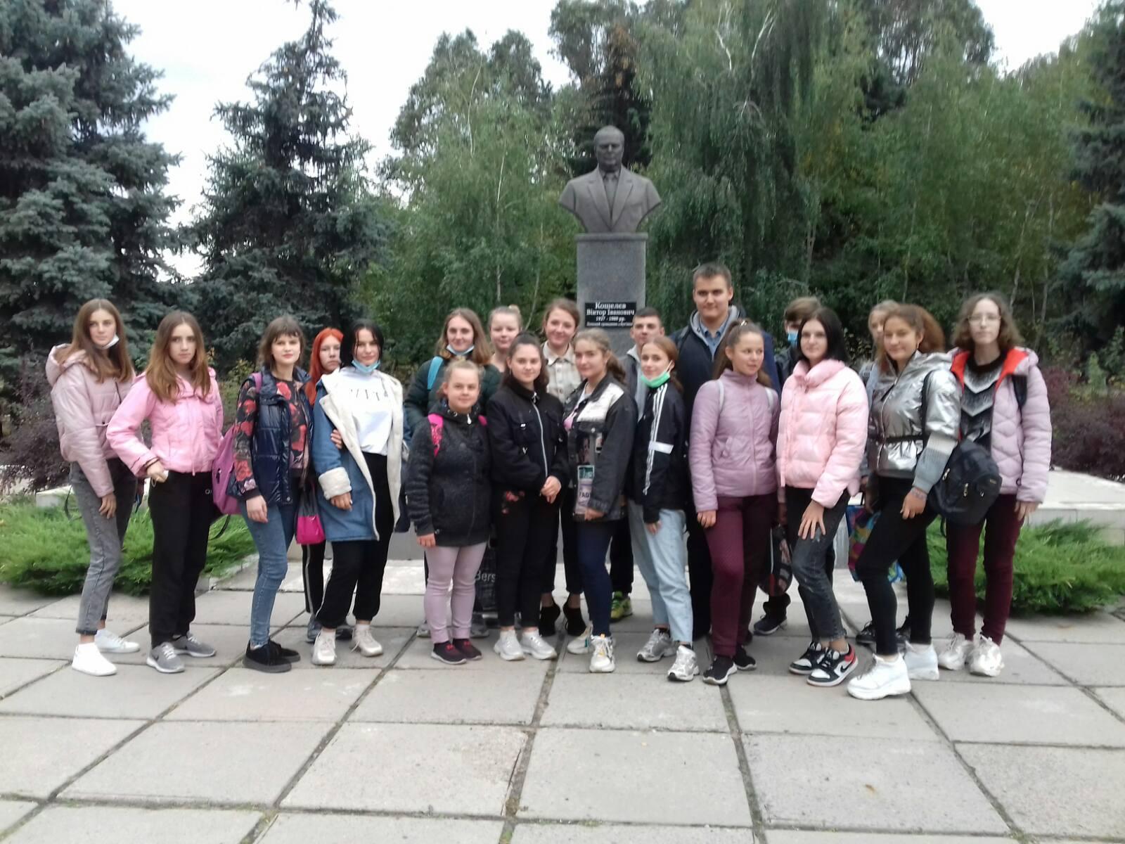 Екскурсія до Палацу культури ім. В. І. Кошелева